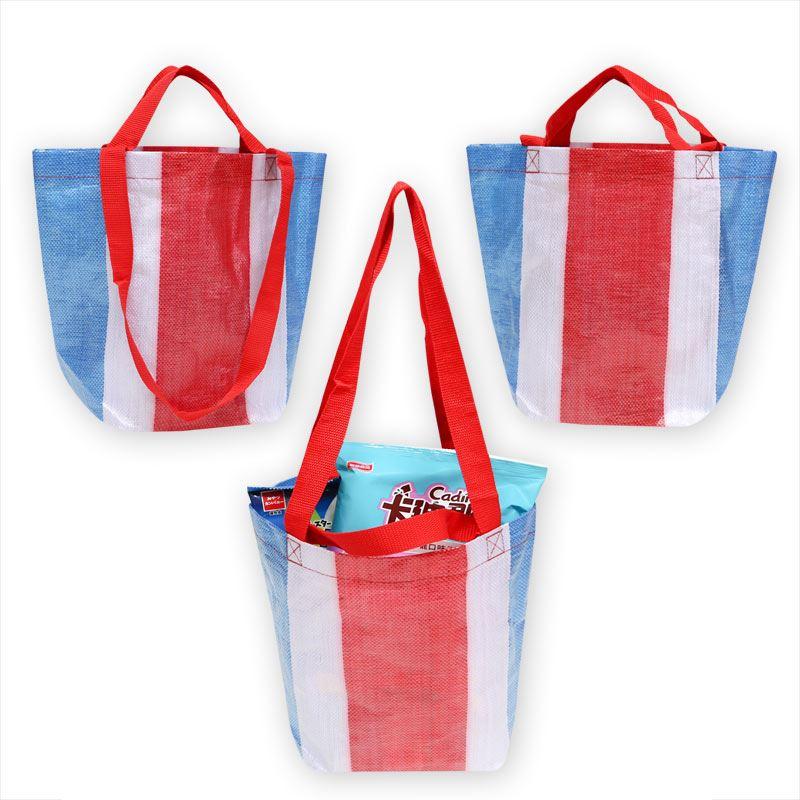 想要響應環保的您,總是還沒看到真心耐用好用的購物袋嗎!?我們推出這款兩種提把的環保購物袋,是您不錯的選擇!超耐用材質,又防潑水!! 好收好放好拿