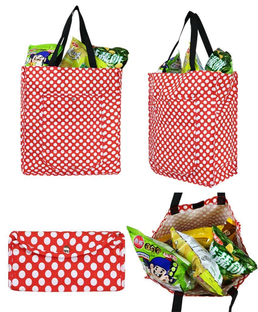 摺疊環保購物袋-快速收納,大容量,採買購物,隨身攜帶不占空間